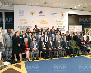 CTI Regional Seminar: International cooperation in the administration of justice and law enforcement