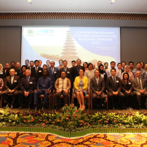 Bali Seminar: Sharing experiences and building State capacity
