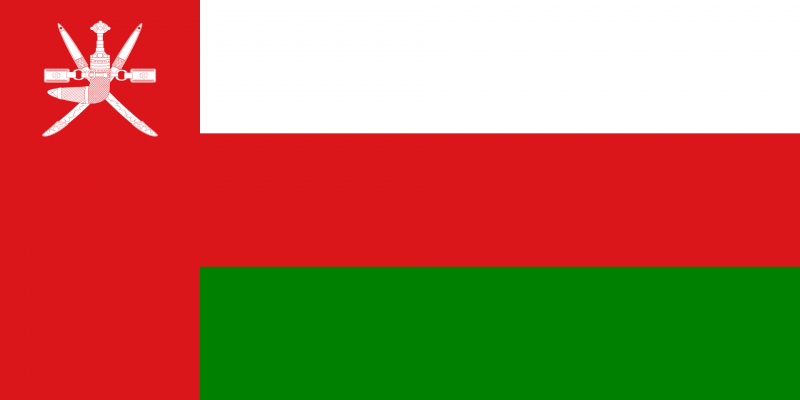 The Sultanate of Oman acceded to UNCAT