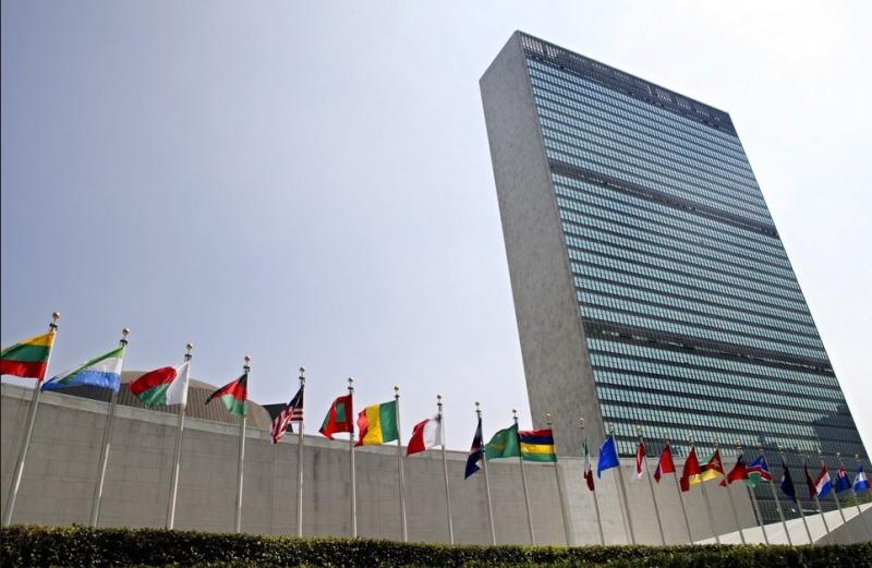 UN Headquarters, New York / UN Photo